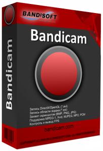 Bandicam 4.6.1.1688 Crack + Keygen [2020] Full Torrent Download