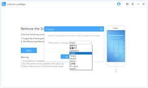 iMyFone LockWipe Crack + Registration Code 2021 [7.4.1] Download